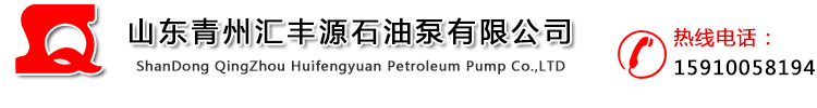 水泥发泡机,细石混凝土泵,小骨料混凝土泵-青州汇丰源石油泵有限公司